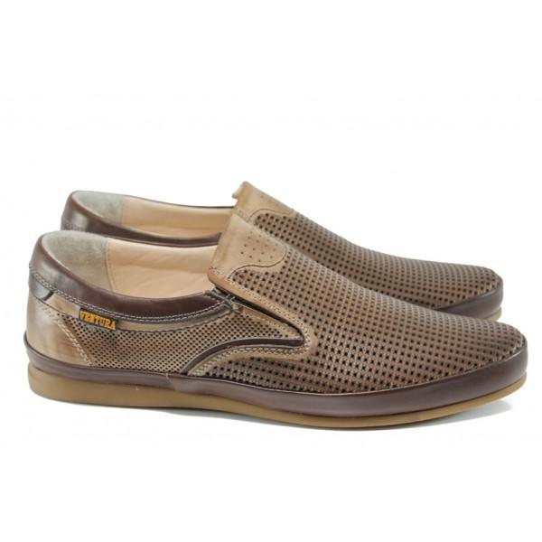 Мъжки ортопедични обувки от естествена кожа с перфорация МИ 105 кафе   Мъжки ежедневни обувки   MES.BG