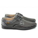 Мъжки ортопедични обувки от естествена кожа с връзки МИ 104 черен | Мъжки ежедневни обувки | MES.BG