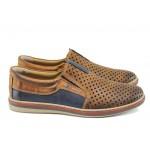 Мъжки ортопедични обувки от естествена кожа МИ 44 кафе | Мъжки ежедневни обувки | MES.BG