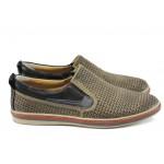 Мъжки ортопедични обувки от естествена кожа с перфорация МИ 42 кафе | Мъжки ежедневни обувки | MES.BG