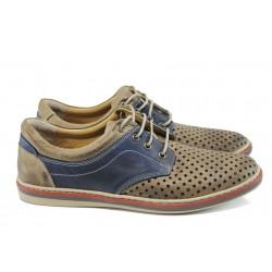 Мъжки ортопедични обувки от естествена кожа МИ 47 син-бежов | Мъжки ежедневни обувки | MES.BG