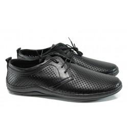Анатомични мъжки обувки от естествена кожа с перфорация МИ 1400 черен | Мъжки ежедневни обувки | MES.BG