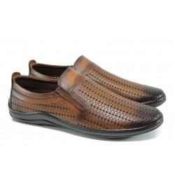 Анатомични мъжки обувки от естествена кожа с перфорация МИ 1401 кафе | Мъжки ежедневни обувки | MES.BG