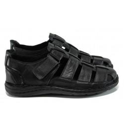 Мъжки ортопедични сандали от естествена кожа МИ 205-4391 черен | Мъжки чехли и сандали | MES.BG