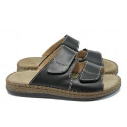 Български  ортопедични мъжки чехли от естествена кожа ГР 8841 черен | Мъжки чехли и сандали | MES.BG