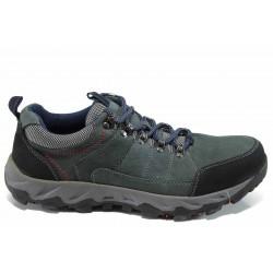 Мъжки спортни обувки от естествена кожа АБ 161217-4 т.син | Мъжки ежедневни обувки | MES.BG