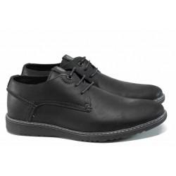 Анатомични български обувки от естествена кожа МЙ 83338 черен | Мъжки ежедневни обувки | MES.BG