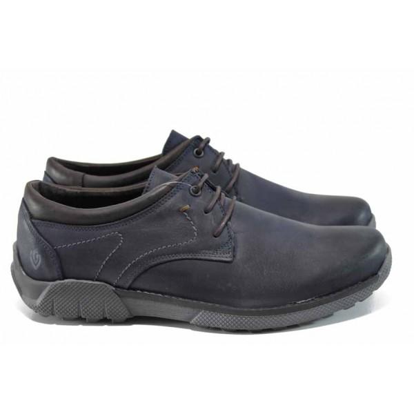 Анатомични български обувки от естествена кожа МЙ 83336 син | Мъжки ежедневни обувки | MES.BG