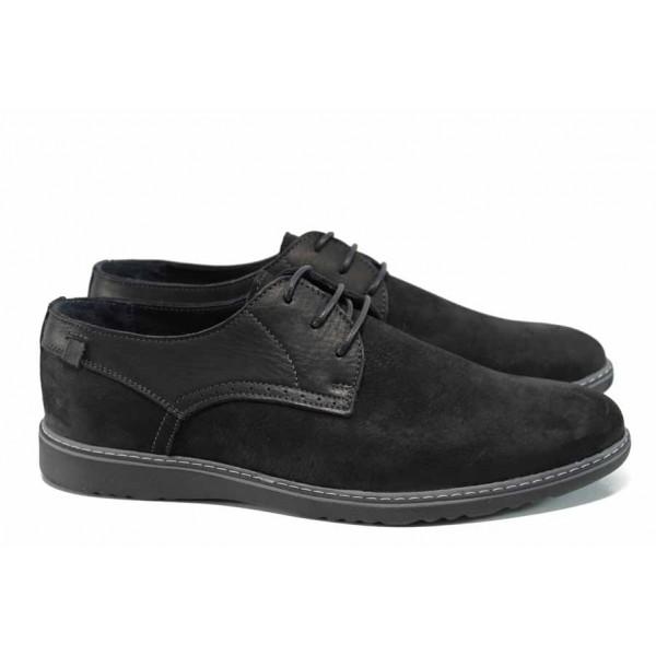Анатомични мъжки обувки от естествена кожа МЙ 83331 черен | Мъжки ежедневни обувки | MES.BG