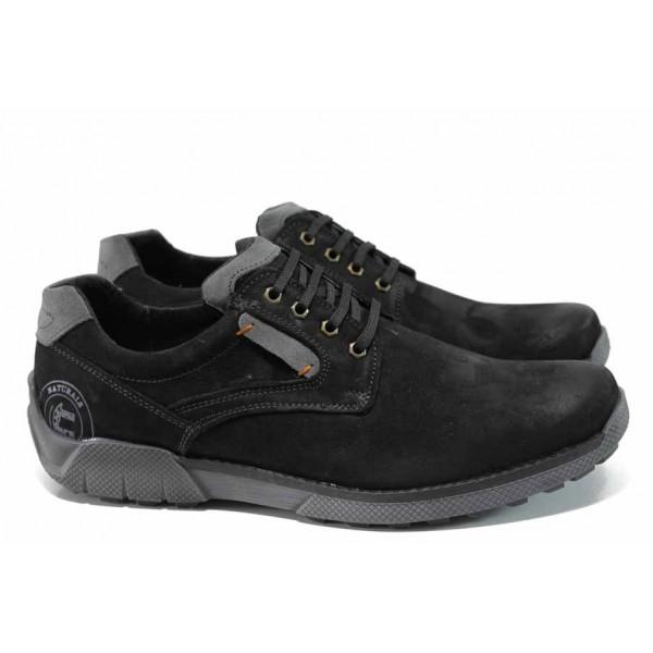 Анатомични български обувки от естествена кожа МЙ 83355 черен | Мъжки ежедневни обувки | MES.BG