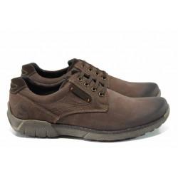 Анатомични български обувки от естествена кожа МЙ 83355 кафяв | Мъжки ежедневни обувки | MES.BG