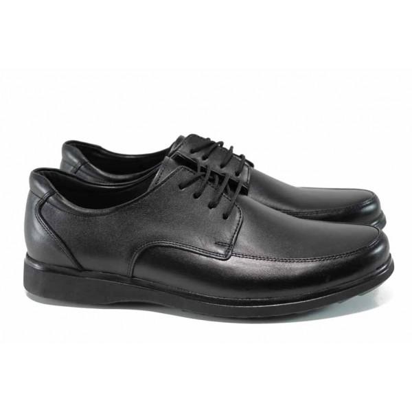 Мъжки обувки от естествена кожа ЛД 44 черен | Мъжки ежедневни обувки | MES.BG