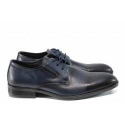 Анатомични мъжки елегантни обувки от естествена кожа ЛД 2 син | Мъжки официални обувки | MES.BG
