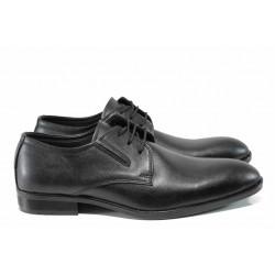 Анатомични мъжки елегантни обувки от естествена кожа ЛД 1 черен | Мъжки официални обувки | MES.BG