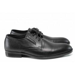 Анатомични мъжки елегантни обувки от естествена кожа ЛД 2 черен | Мъжки официални обувки | MES.BG