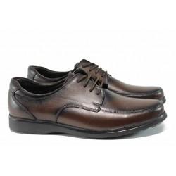 Анатомични мъжки обувки от естествена кожа ЛД 44 кафяв | Мъжки ежедневни обувки | MES.BG