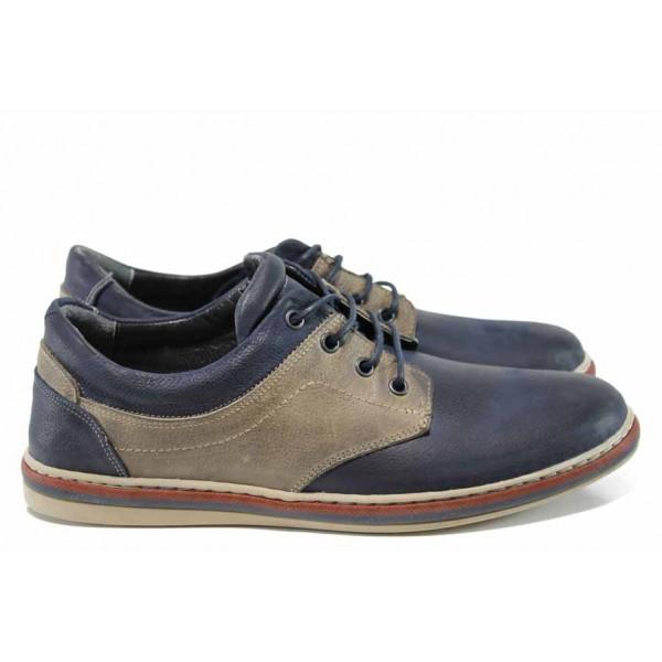Анатомични мъжки обувки от естествена кожа МИ 47-1045 син | Мъжки обувки | MES.BG