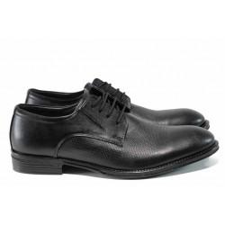 Анатомични мъжки елегантни обувки от естествена кожа ЛД 6 черен | Мъжки официални обувки | MES.BG