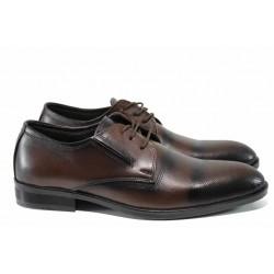 Анатомични мъжки елегантни обувки от естествена кожа ЛД 2 кафяв | Мъжки официални обувки | MES.BG