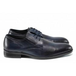 Анатомични мъжки елегантни обувки от естествена кожа ЛД 1 син | Мъжки официални обувки | MES.BG