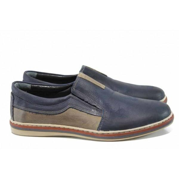 Анатомични мъжки обувки от естествена кожа МИ 44-1045 син кожа | Мъжки обувки | MES.BG