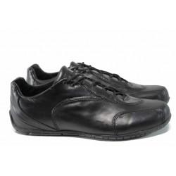 Анатомични български обувки от естествена кожа КН 100-3 черен | Мъжки ежедневни обувки | MES.BG