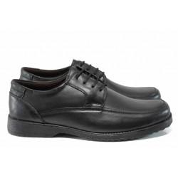 Анатомични мъжки обувки от естествена кожа МИ 875 черен гигант | Мъжки ежедневни обувки | MES.BG