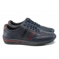 Анатомични мъжки спортни обувки от естествена кожа МИ 1798 син | Мъжки ежедневни обувки | MES.BG