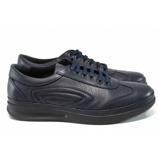 Анатомични мъжки спортни обувки от естествена кожа МИ 504 син | Мъжки ежедневни обувки | MES.BG