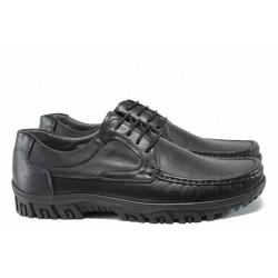 Анатомични мъжки обувки от естествена кожа МИ 50 черен гигант | Мъжки ежедневни обувки | MES.BG