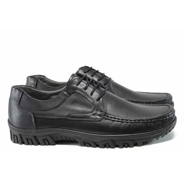Анатомични мъжки обувки от естествена кожа МИ 50 черен гигант   Мъжки ежедневни обувки   MES.BG