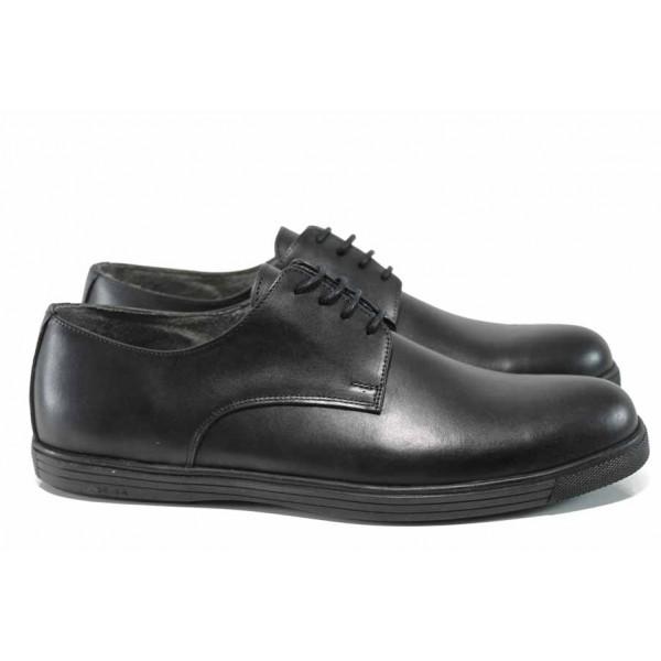 Анатомични мъжки обувки от естествена кожа МИ 60 черен гигант   Мъжки ежедневни обувки   MES.BG