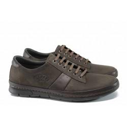 Анатомични мъжки спортни обувки от естествена кожа ПИ 761 кафяв | Мъжки ежедневни обувки | MES.BG