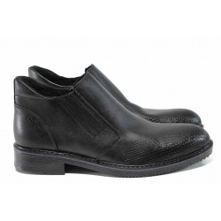 Мъжки боти от естествена кожа с топъл хастар ЛД 104-1 черен | Мъжки боти | MES.BG
