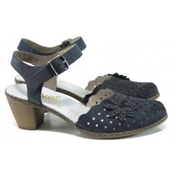 Дамски обувки от естествена кожа Rieker 40956-14 син ANTISTRESS | Летни немски обувки | MES.BG