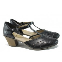 Дамски обувки от естествена кожа Rieker 45055-00 черен ANTISTRESS | Летни немски обувки | MES.BG