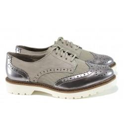 Дамски спортни обувки Jana 8-23763-28Н таупе | Равни немски обувки | MES.BG