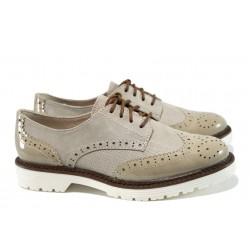 Дамски спортни обувки Jana 8-23763-28Н бежов | Равни немски обувки | MES.BG