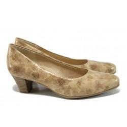 Дамски обувки от естествена кожа Caprice 9-22306-28G бежов ANTISHOKK | Немски обувки на ток | MES.BG