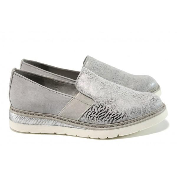 Дамски спортни обувки Jana 8-24665-28Н сребро | Равни немски обувки | MES.BG