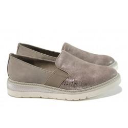 Дамски спортни обувки Jana 8-24665-28Н таупе | Равни немски обувки | MES.BG