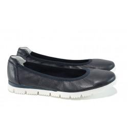 Анатомични обувки от естествена кожа Marco Tozzi 2-22120-28 т.син | Равни немски обувки | MES.BG