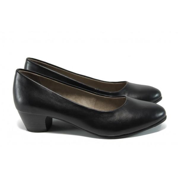 Класически дамски обувки за Н крак Jana 8-22360-28Н черен| Немски обувки на ток | MES.BG