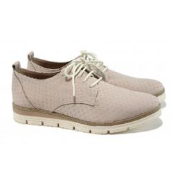 Равни дамски обувки от естествена кожа с мемори пяна Marco Tozzi 2-23725-28 розов | Равни немски обувки | MES.BG