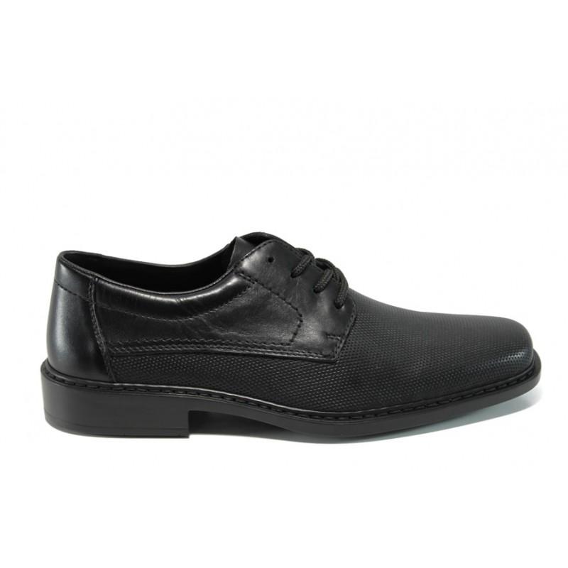 Мъжки обувки от естествена кожа Rieker B0819-01 черен ANTISTRESS | Мъжки немски обувки | MES.BG