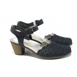 Дамски обувки от естествена кожа Rieker 40972-14 син ANTISTRESS | Летни немски обувки | MES.BG