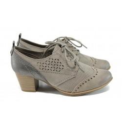 Дамски обувки на ток Jana 8-23360-28Н таупе | Немски обувки на ток | MES.BG