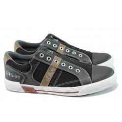 Мъжки спортни обувки S.Oliver 5-14606-38 черен | Мъжки немски обувки | MES.BG