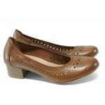 Дамски обувки от естествена кожа с мемори пяна Marco Tozzi 2-22309-28 коняк ANTISHOKK | Немски обувки на ток | MES.BG