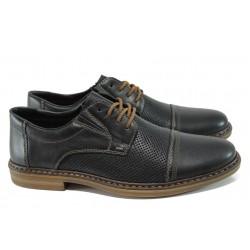 Мъжки обувки от естествена кожа Rieker B1427-00 черен | Мъжки немски обувки | MES.BG